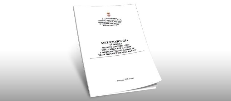 BZR dokumentacija