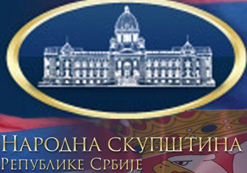 Skupstina Srbije